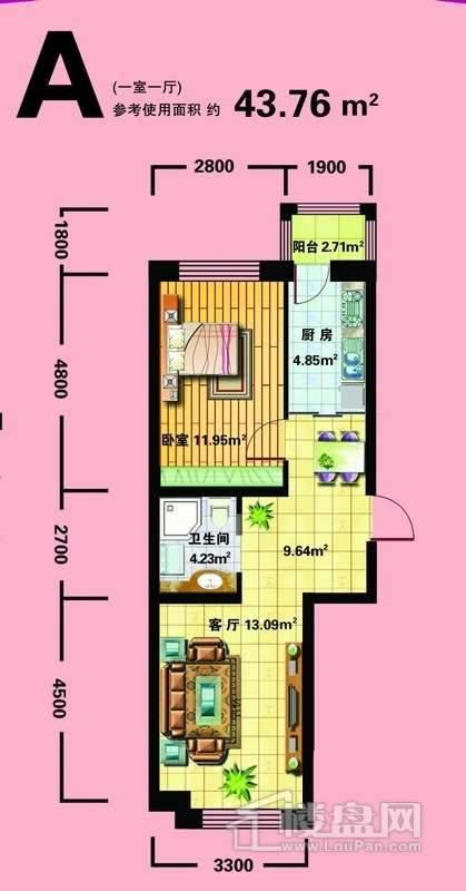 A户型1室1厅1卫1厨
