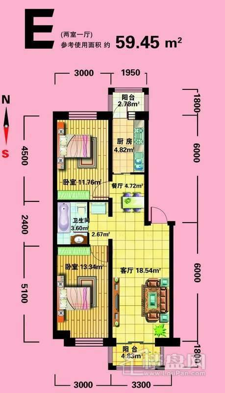 E户型2室1厅1卫1厨
