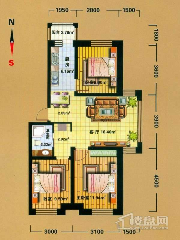 H户型1室2厅1卫1厨