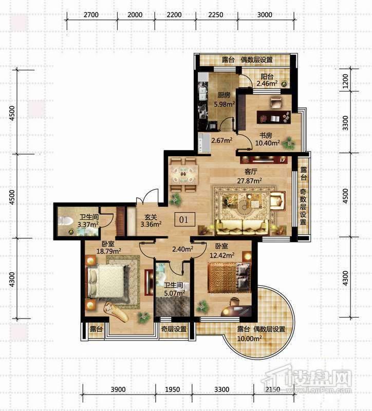 3室1厅2卫1厨