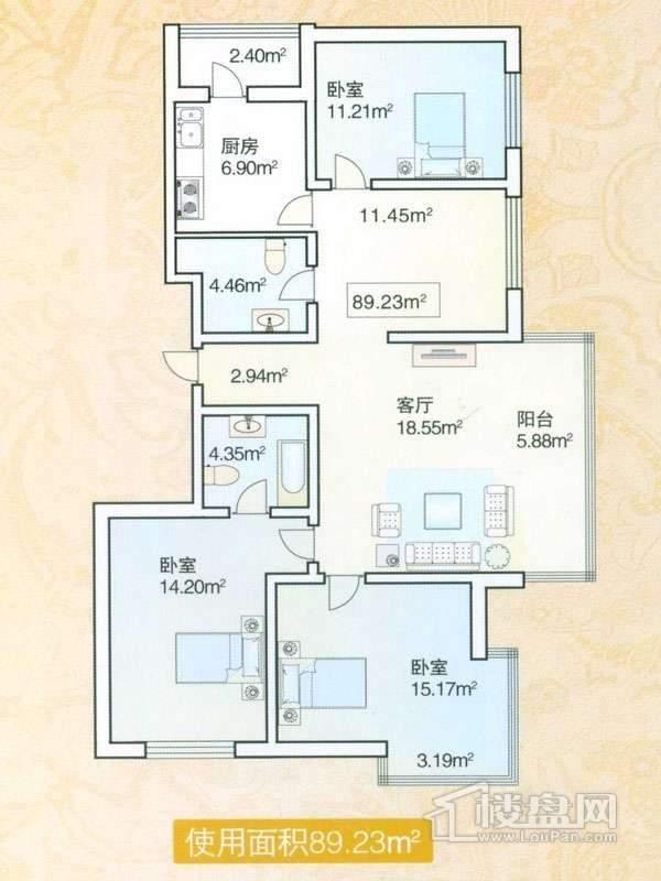 绿海华庭户型图