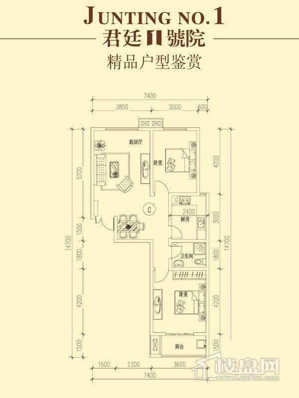 君廷1号院户型图