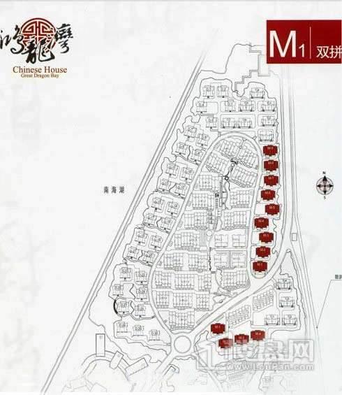 锦绣南海城户型图