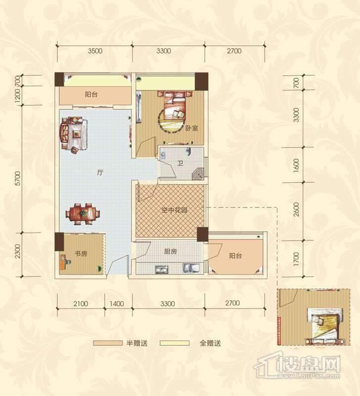 新长海广场 户型图