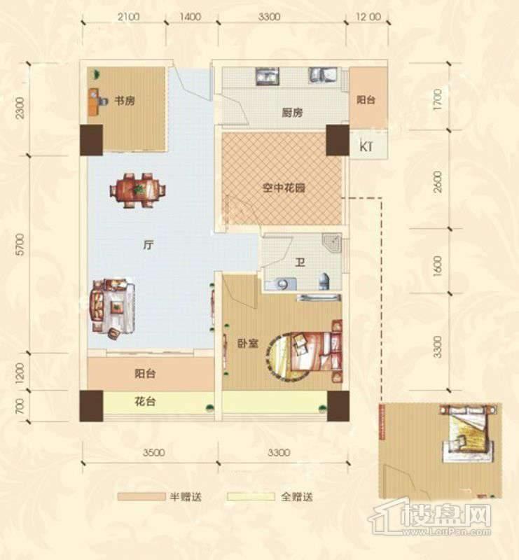 新长海广场户型图