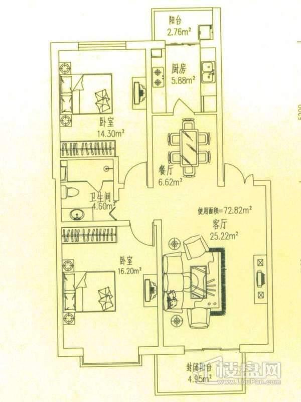 悦城户型四 2室2厅1