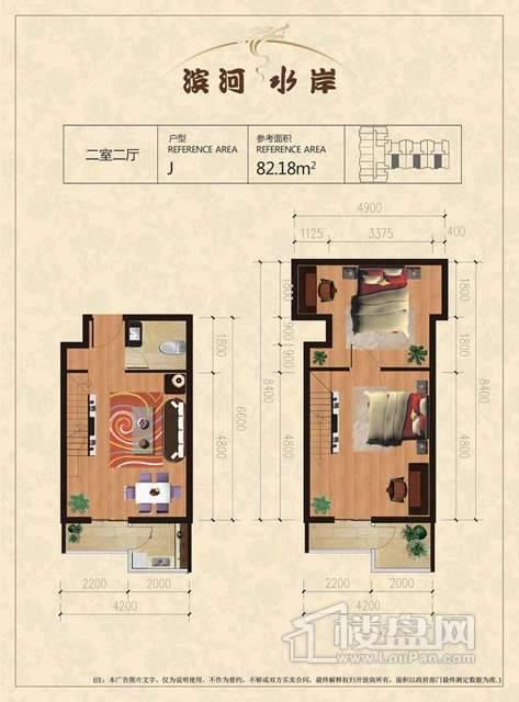 滨河镇J户型2室2厅1卫