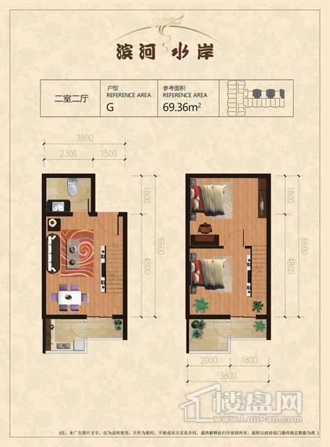 滨河镇G户型2室2厅1卫