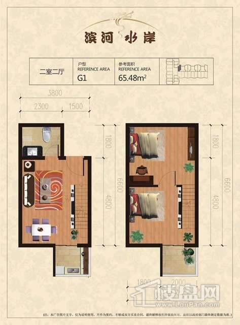 滨河镇G12室2厅1卫