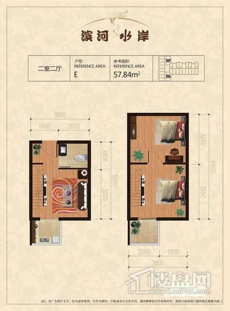 滨河镇E户型2室2厅1卫