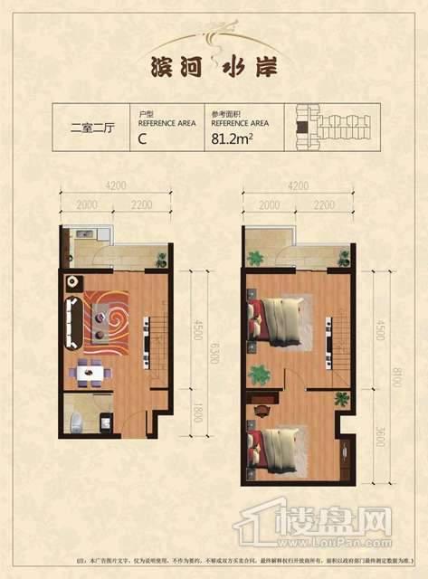 滨河镇C户型2室2厅1卫