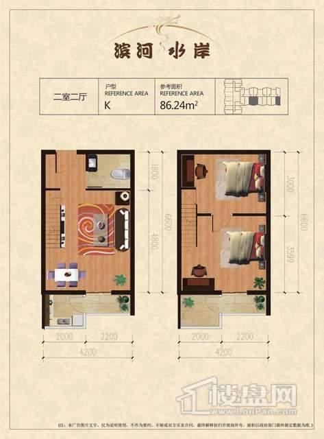 滨河镇K户型2室2厅1卫