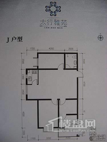 太行雅苑J户型3室1厅1卫1厨