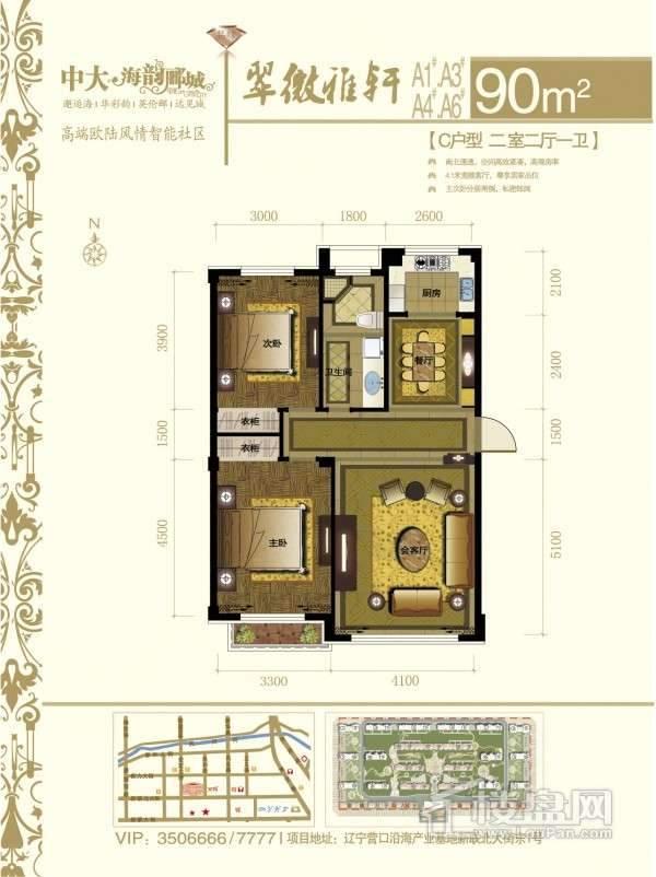 中大·海韵郦城户型图