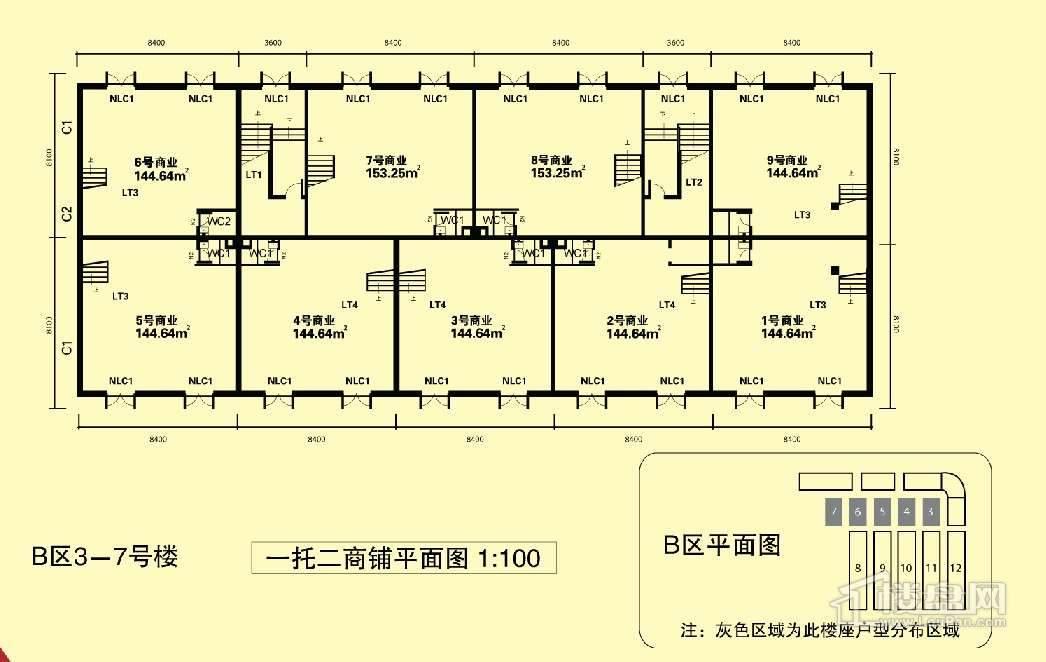 农村一排5间平房设计图 农村住宅5间平房设计
