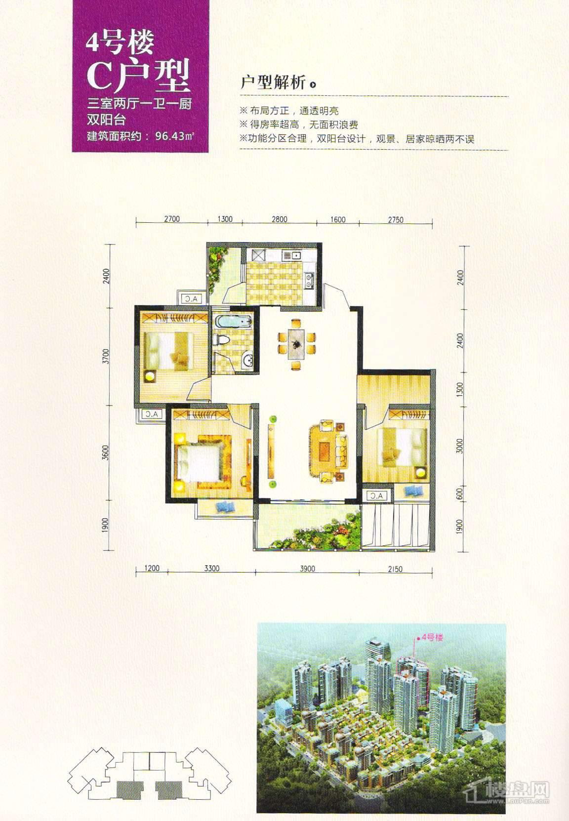 金龙星岛国际广场户型图