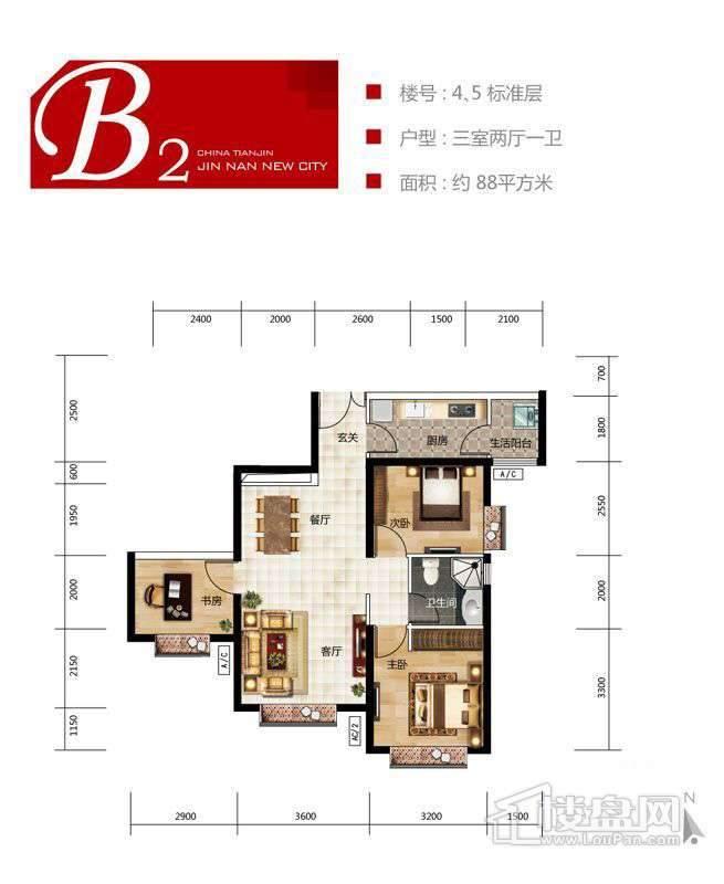 一期4、5号楼标准层B2户型