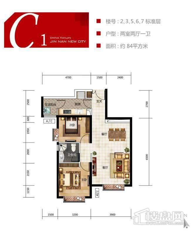 一期2、3、5、6、7号楼标准层C1户型