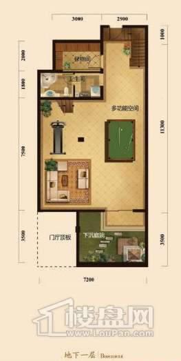 五矿正信榕园一期别墅地下1层e1户型3室2厅2卫1厨