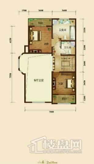 五矿正信榕园一期别墅a2户型2层3室2厅3卫1厨