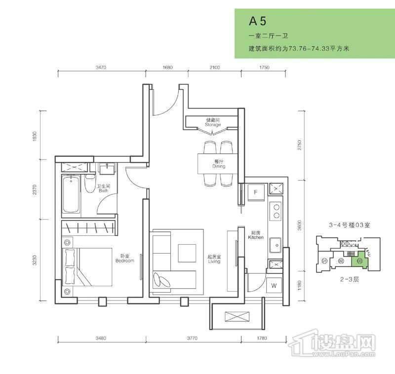 一期3、4号楼2-28层A5户型