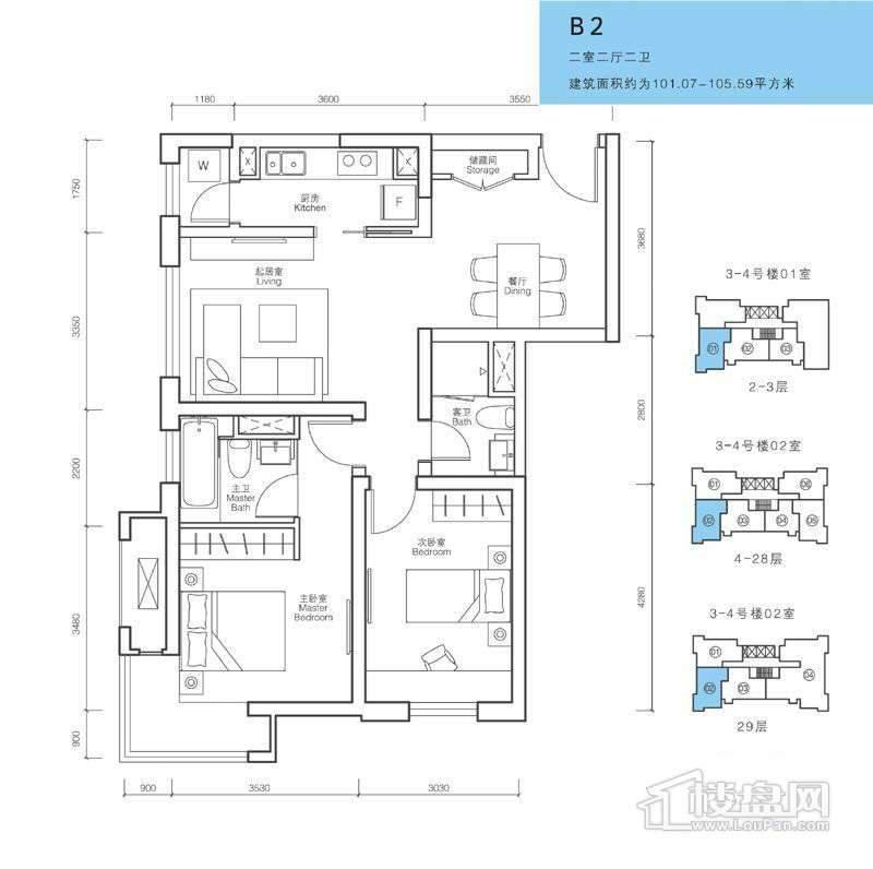一期3、4号楼4-29层B4户型