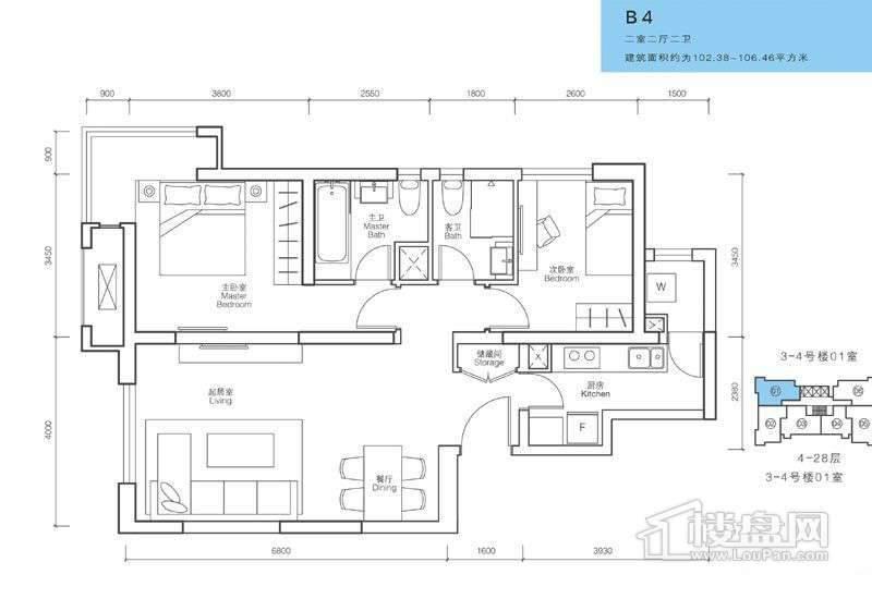 一期3、4号楼2-29层B3户型