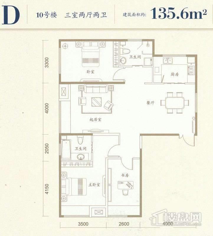 10号楼标准层D户型