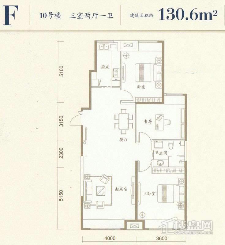 10号楼标准层F户型