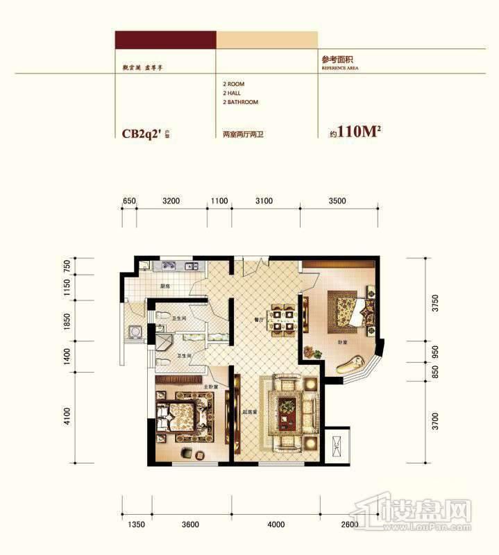 12、14号楼标准层CB2q2`户型2室2厅2卫1厨