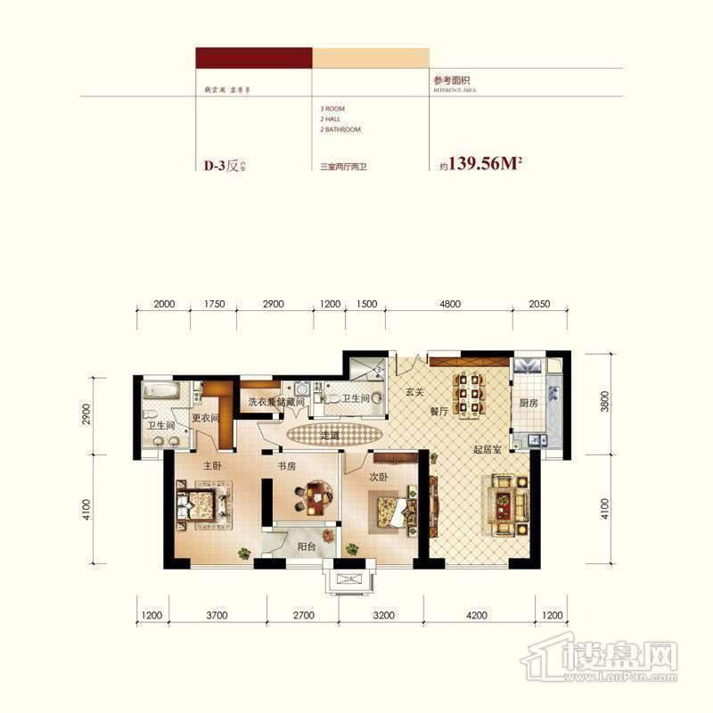 高层标准层D-3反户型图3室2厅2卫1厨