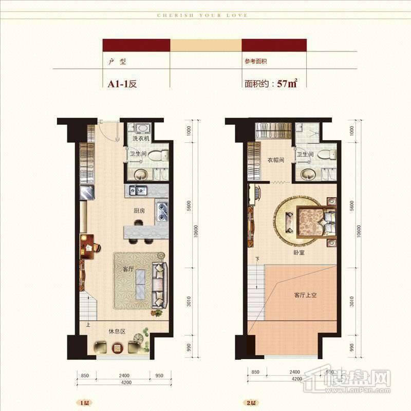 公寓标准层A1-1反户型图1室2厅2卫