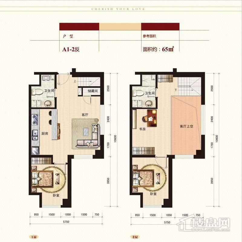 公寓标准层A1-2反户型图3室2厅2卫