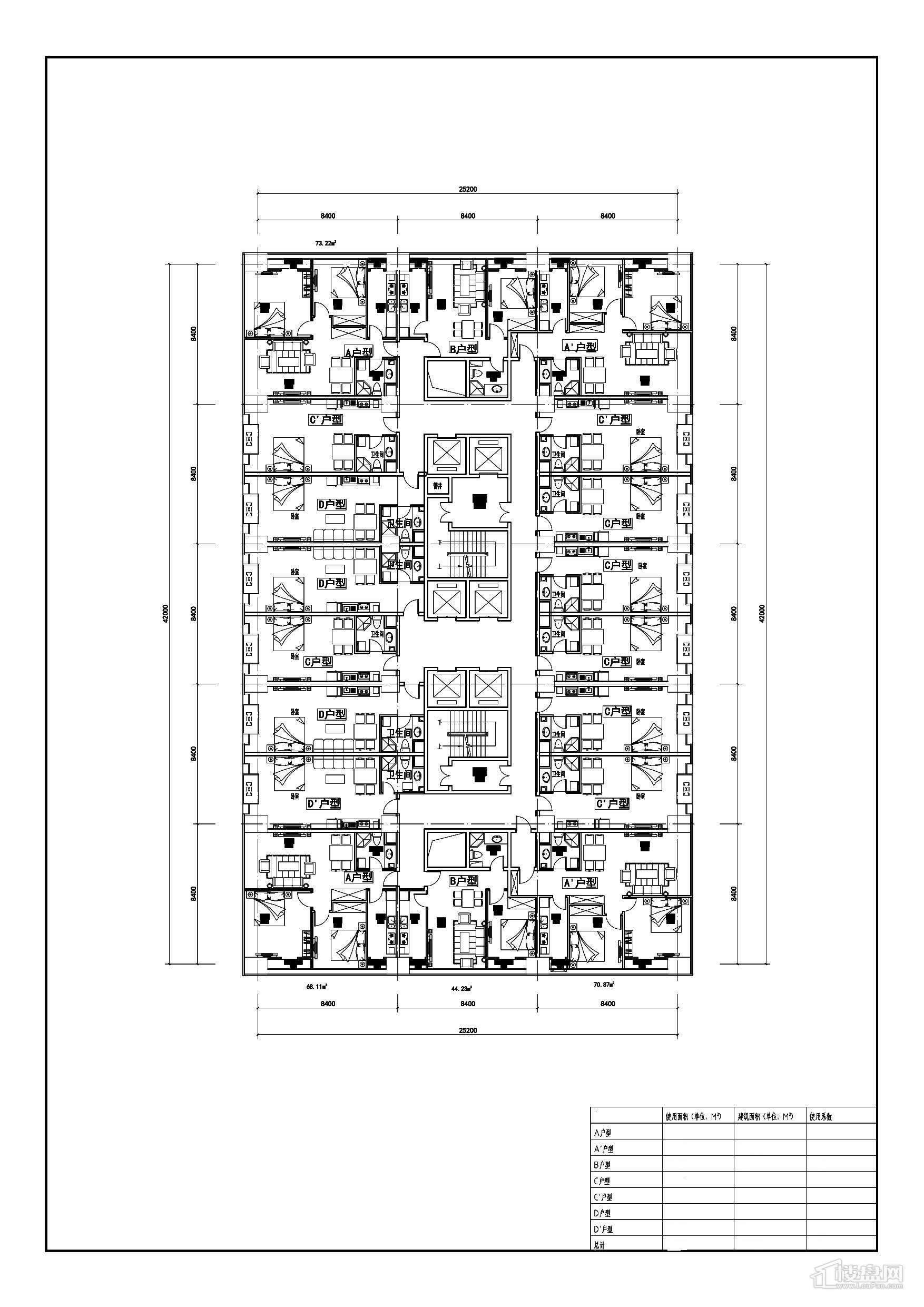联东U谷总部大观户型图