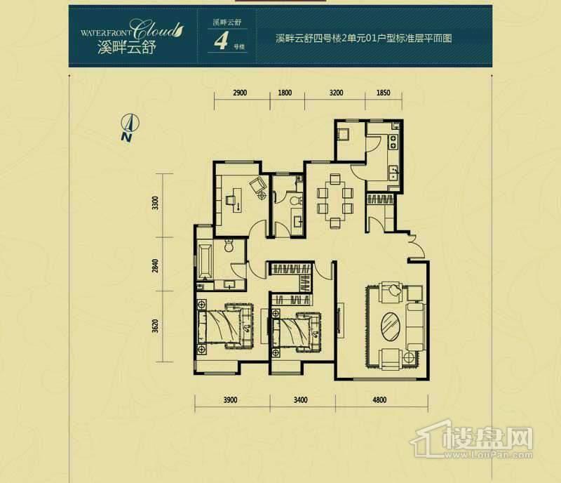 溪畔云舒4号楼2单元标准层01户型