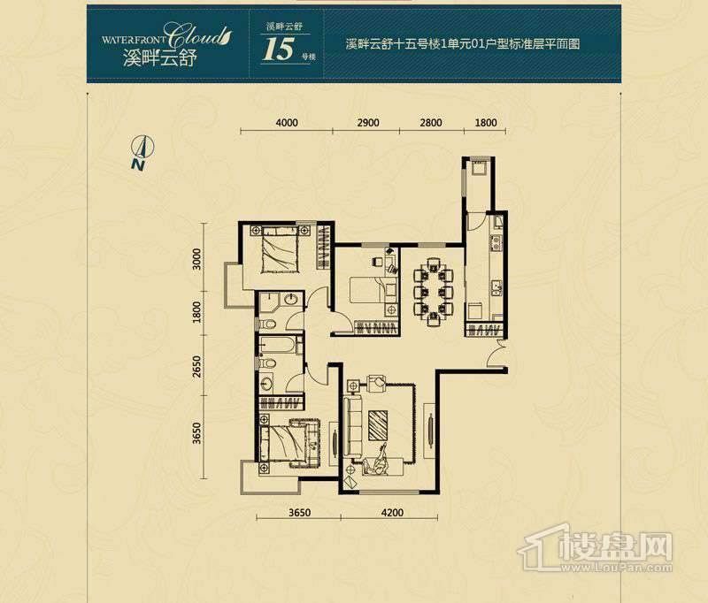 溪畔云舒15号楼1单元标准层01户型