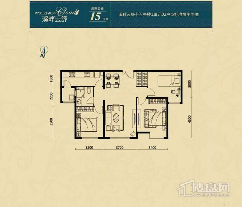 溪畔云舒15号楼1单元标准层02户型