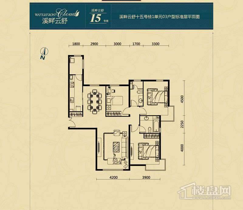 溪畔云舒15号楼1单元标准层03户型
