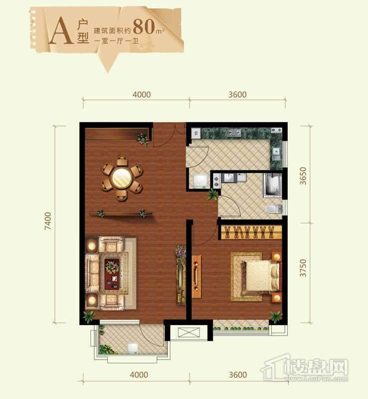 高层标准层A户型1室1厅1卫1厨