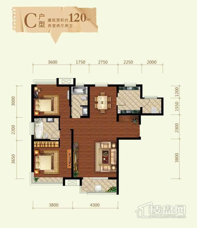 高层标准层C户型2室2厅2卫1厨