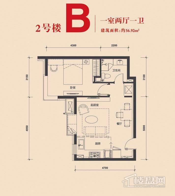 2号楼标准层B户型1室2厅1卫1厨