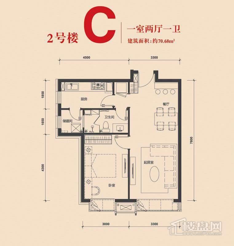 2号楼标准层C户型1室2厅1卫1厨