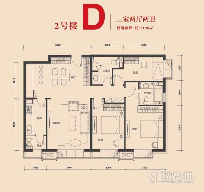 2号楼标准层D户型3室2厅2卫1厨