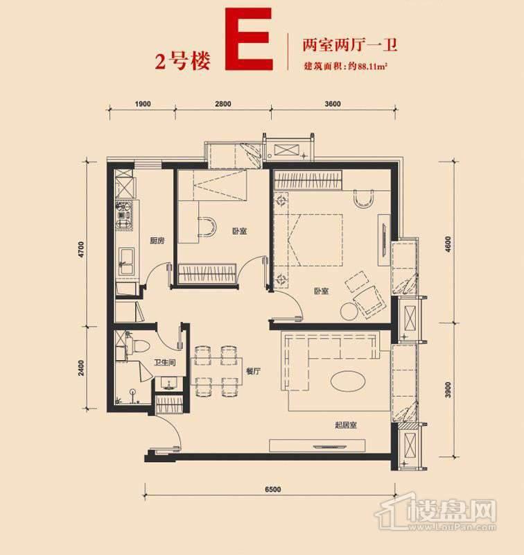 2号楼标准层E户型2室2厅1卫1厨