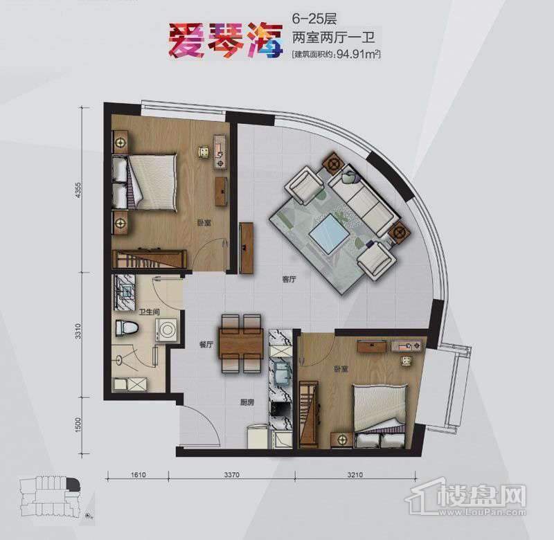 公寓2号楼6-25层爱琴海02户型2室2厅1卫1厨