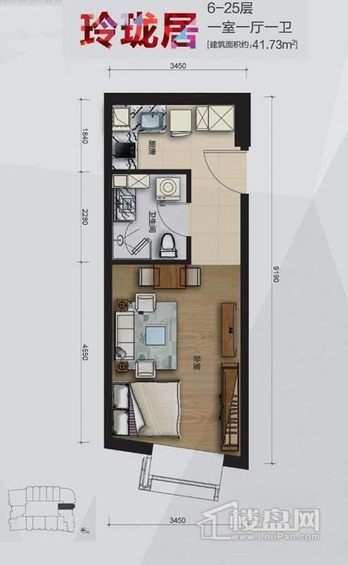 公寓2号楼6-25层玲珑居01户型1室1厅1卫1厨