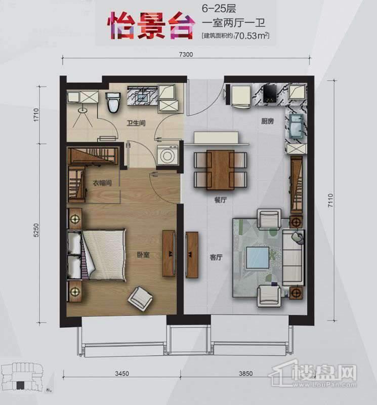 公寓2号楼6-25层怡景台12户型1室2厅1卫1厨