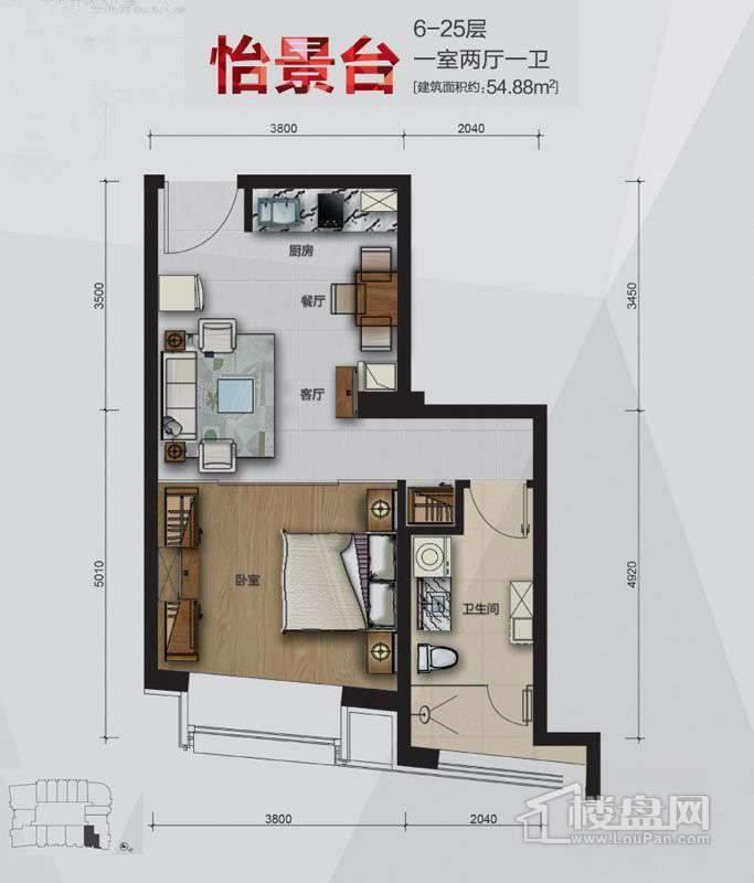 公寓2号楼6-25层怡景台14户型1室2厅1卫1厨