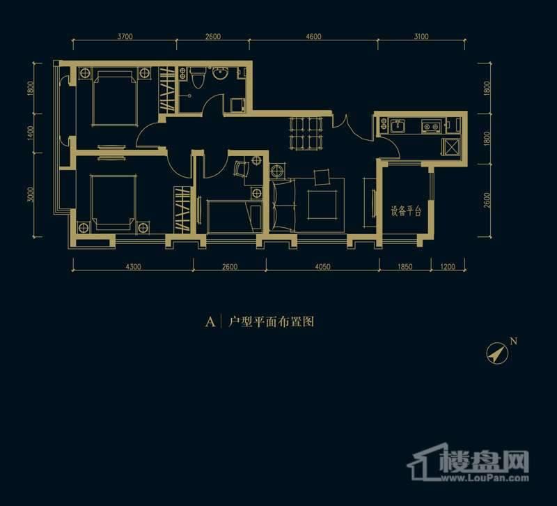 一期1、2、3#楼2-32层A户型
