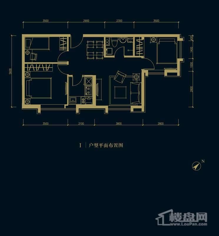 一期1、2、3#楼2-32层I户型